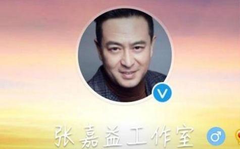 成人改名:张嘉译改名张嘉益